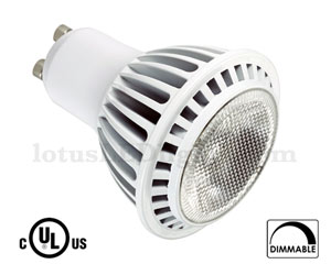 Super Bright LED Light 5W GU10